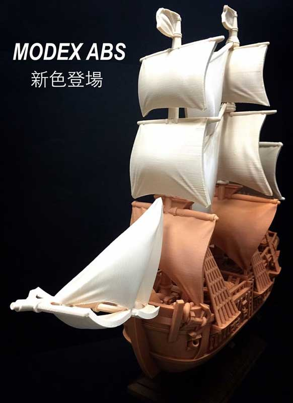 3D列印帆船